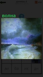 На берег идет и поднимается небольшая волна под синем небом