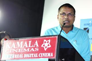Panjumittai Tamil Movie Audio & Trailer Launch  0043.jpg