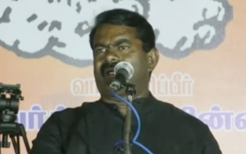 Seeman Speech 12-05-2016 Tambaram