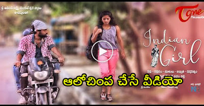 Indian Girl | Latest Telugu Short Film 2016