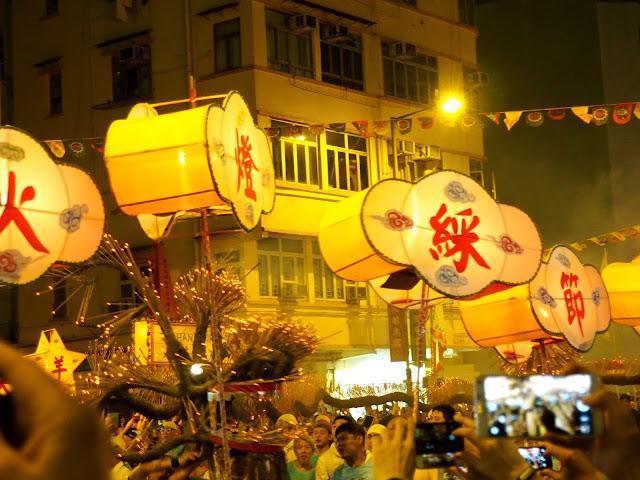 Mid Autumn Lantern Festival, Hong Kong