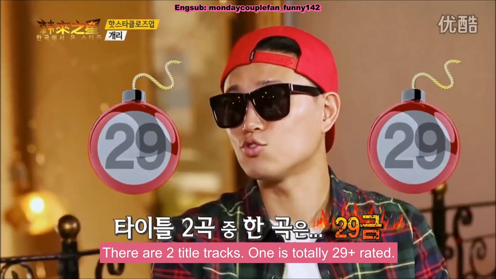 ALL ABOUT KANG GARY