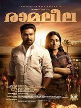 Ramaleela (2017) Malayalam DVDrip Movie Watch Online Download