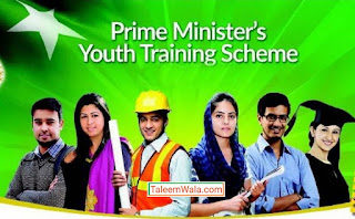 Pm Internship Phase 4 Selection List 2018 - Selected Candidates of PMYTS Program