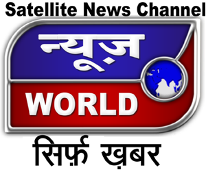 News World Channel