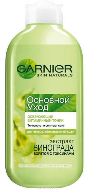 Nước hoa hồng Garnier màu xanh dành cho da thường và da hỗn hợp
