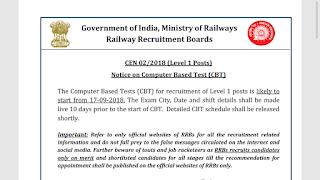 Notice regarding level-1 posts exam