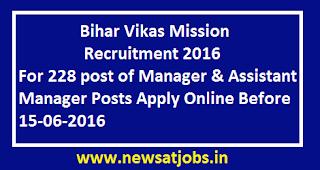 bihar+vikas+mission+recruitment+2016