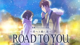 Road to You (Short Anime) Hindi Dubbed 720P HD 1
