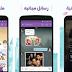 تحميل برنامج فايبر Viber للاستمتاع بالمكالمات الصوتية للأندرويد والكمبيوتر أحدث إصدار