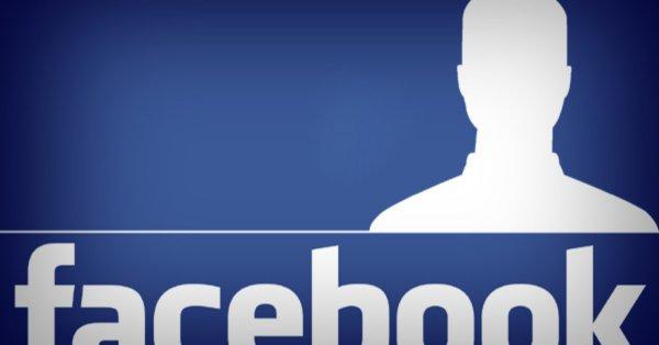 Νέος ιός ''μολύνει'' τους χρήστες του facebook