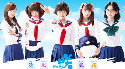 Saki Live Action Episódio 4 -