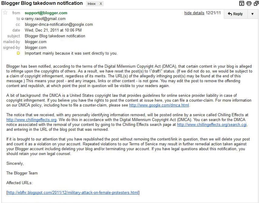 مدونة رامي رؤوف Blogger Removes Military Violations Pictures Post - notice of copyright importance
