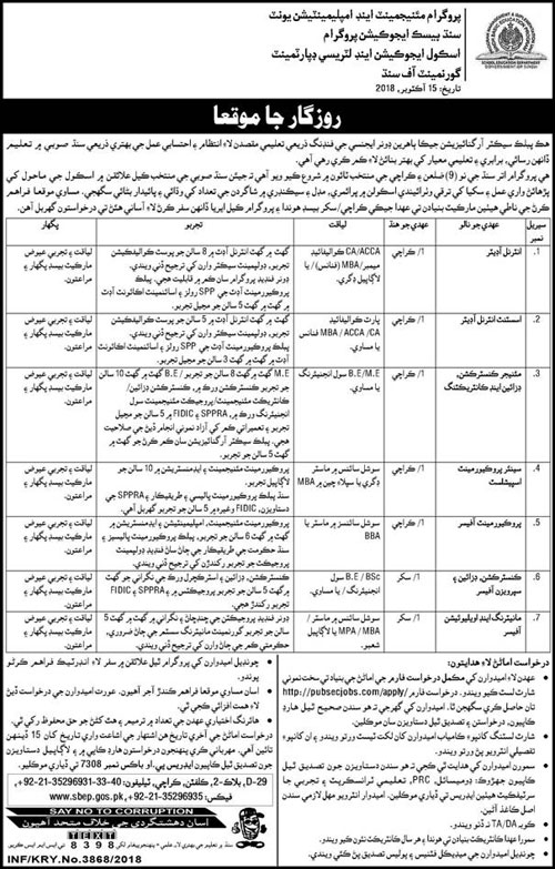Jobs In School Education And Literacy Department Govt Of Sindh 06 November 2018