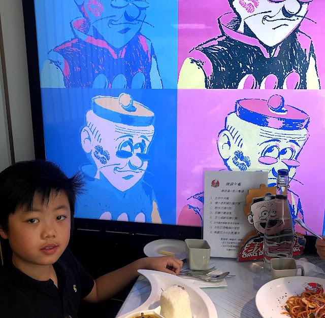 Old Master Q Dining Room hong kong