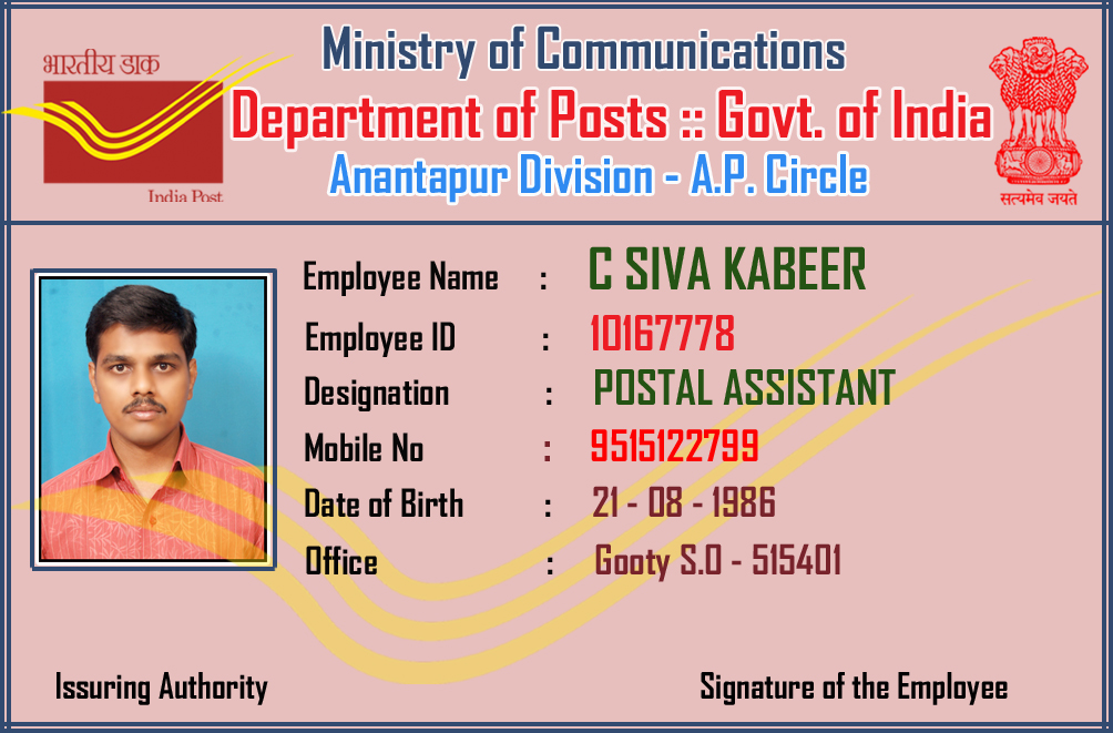 New Identity Card Design With Employee Id  Sa Post