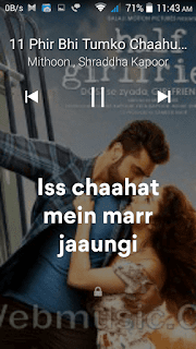 Musixmatch premium 7.0.2 background lyrics