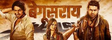 Begusarai story, star cast Shweta Tiwari, TRP rating this week, actress, actors photos