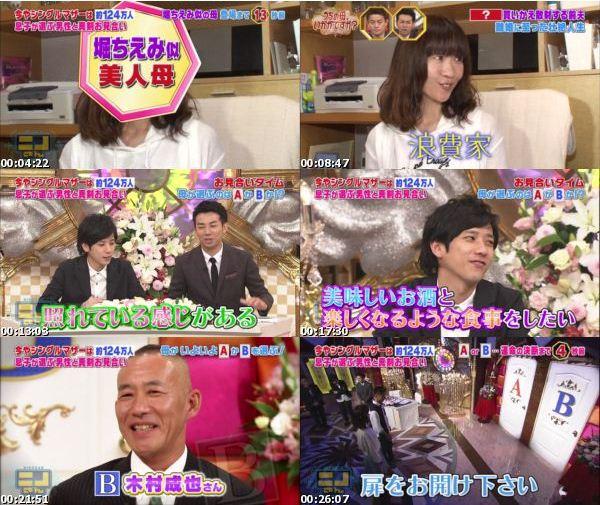 [TV-Variety] ニノさん – 2016.11.13