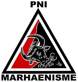Lambang PNI Marhaenisme / lambang banteng / catatan adi / catatanadiwriter.blogspot.com