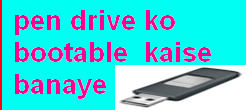 bootable pen drive to pen drive