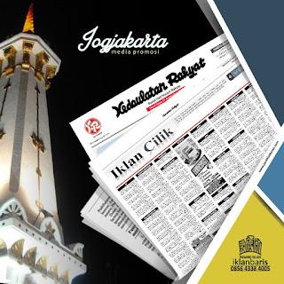 pasang iklan cilik di koran kedaulatan rakyat jogja, Kirim Materi Iklan ke 085643384005 ( SMS/WA )