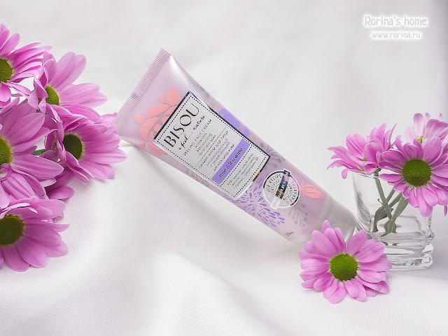 Пилинг-крем для лица BISOU Антиоксидантный и увлажняющий для всех типов кожи: отзыв