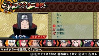 Game Naruto Shippuden Kizuna Drive PPSSPP