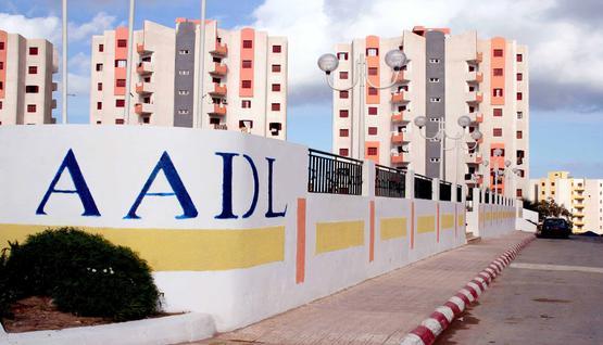 سحب اوامر الدفع وكالة عدل www.aadl.com.dz