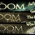 تحميل لعبة الألغاز الشهيرة The Room بكامل أجزائها المدفوعة مجانا اخر اصدار تحميل مباشر