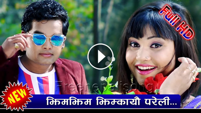 Top Nepali Video: Jhim Jhim Jhimkayau Pareli New Pop Adhunik Song 2017 By Hemanta Sishir Full HD