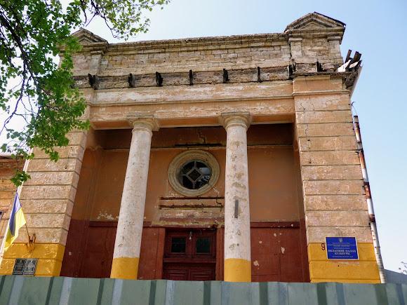 Херсон. Палац культури. Пам'ятник архітектури. 1903 р.