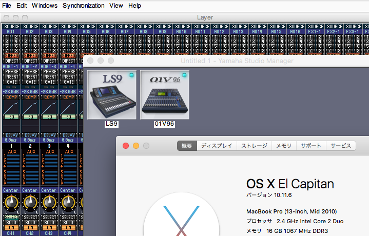 Yamaha Studio Manager V Mac