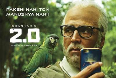 2.0 Box Office Collection report