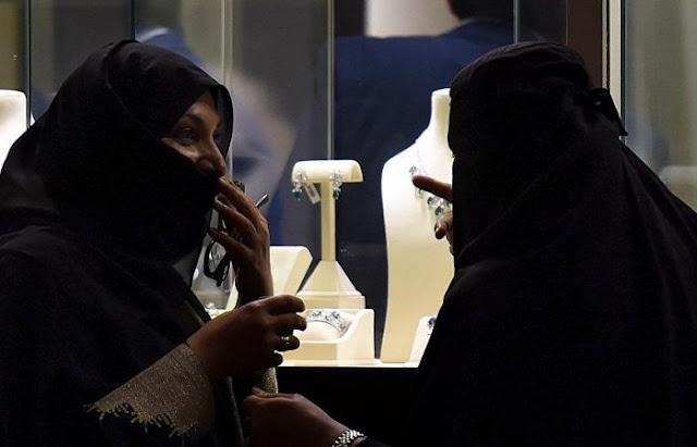للمرة الأولى في تاريخ السعودية قرار جديد بخصوص تعيين النساء بهذه الوظائف