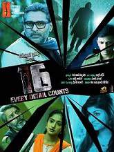 Watch 16 – Every Detail Counts (2017) DVDScr Telugu Full Movie Watch Online Free Download