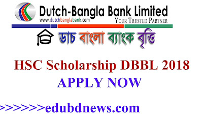 Hsc Dutch Bangla Bank Scholarship 2018 DBBL | এইচ এস সি ডাচ বাংলা ব্যাংক বৃত্তি স্কলারশিপ সার্কুলার 2018