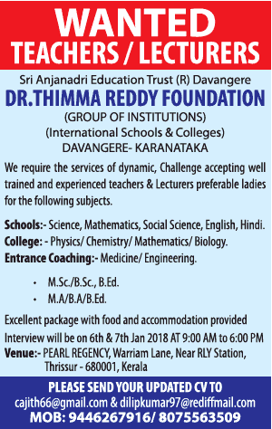 Dr.Thimma Reddy Foundation, Davangere, Wanted Lecturers - Faculty ...