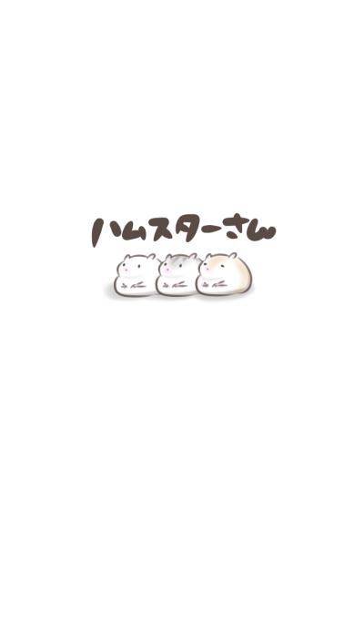 simple hamster theme