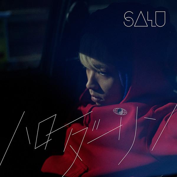 [Single] SALU - ハローダーリン (2016.03.30/RAR/MP3)