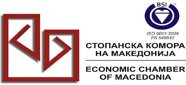 Economic Chamber of Macedonia marks 91. anniversary