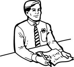 Τι είναι η συντηρητική απόδειξη? | δικηγορικό γραφείο Καβάλας