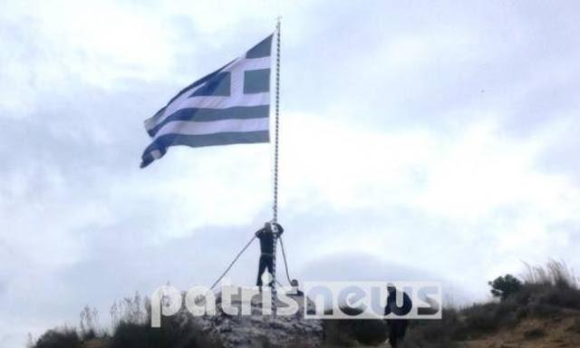 Ύψωσαν ελληνική σημαία 12τ.μ. στον Πύργο!