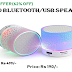 S10 Bluetooth/USB Speaker (62% OFF)