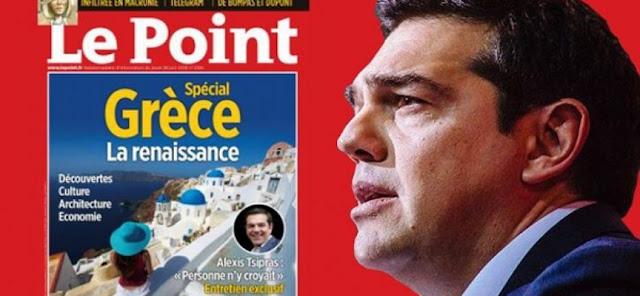 Αποκάλυψη απάτης σε γαλλικο περιοδικό