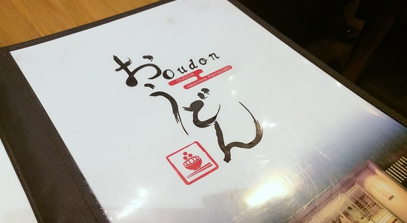 We Tried Dining at Oudon Japanese Restaurant and We Swear for It