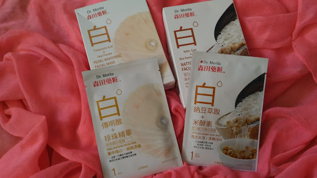 REVIEW: DR MORITA FACIAL MASK SERIES