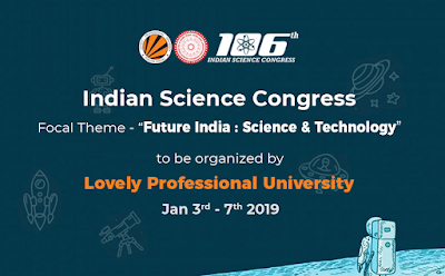 106ठी+भारतीय+विज्ञान+कांग्रेस