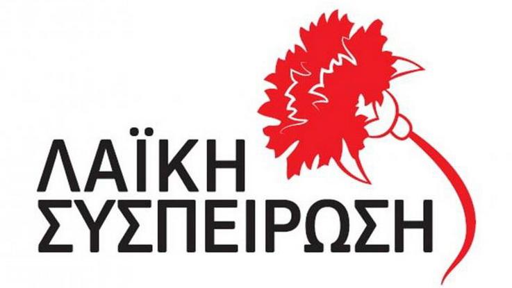 Καταγγελίες της Λαϊκής Συσπείρωσης για το εργατικό ατύχημα στο Δήμο Αλεξανδρούπολης