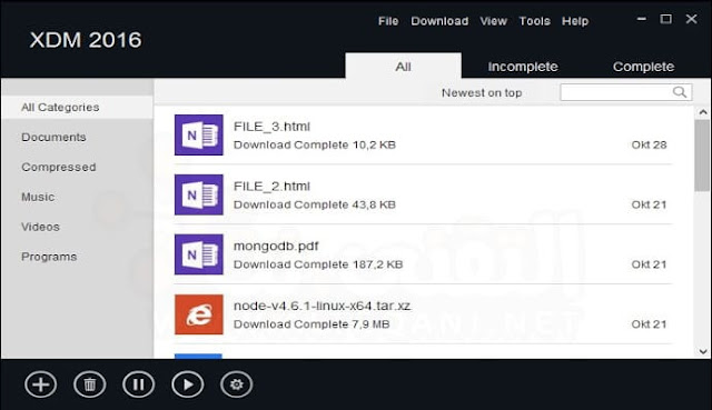 تحميل برنامج Xtreme Download manager